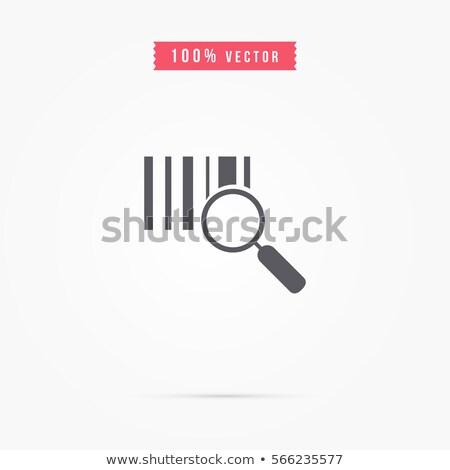 Magnifier and bar-code Stock photo © boroda