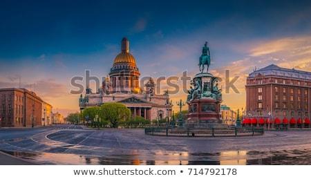 cuadrados · Rusia · uno · central · palacio - foto stock © Alenmax