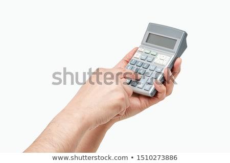 badania · obcy · wymiany · rynki · finansowych - zdjęcia stock © kurhan