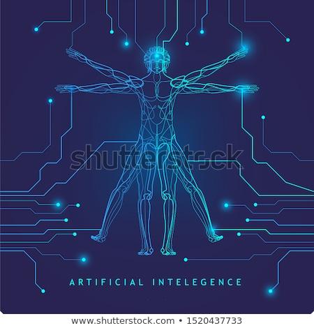 Cabeça átomo humanismo dentro branco ilustração Foto stock © make