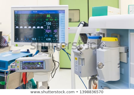 Anesthesia. Medical Concept with Blurred Background.  Stock photo © tashatuvango