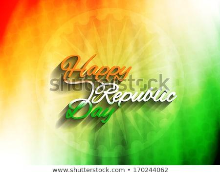 Stok fotoğraf: Mutlu · cumhuriyet · gün · dalga · bayrak · duvar · kağıdı