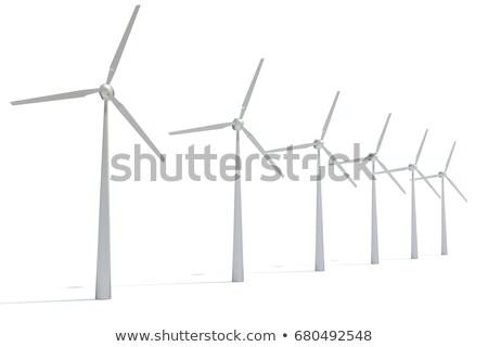 Windmill on white Stock photo © ajt