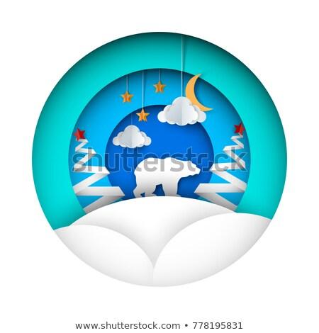 noite · paisagem · tenha · lua · ilustração · vetor - foto stock © rwgusev