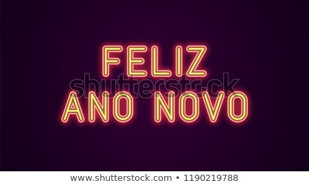 New Year 2019 red holiday decoration in portuguese Stock photo © cienpies