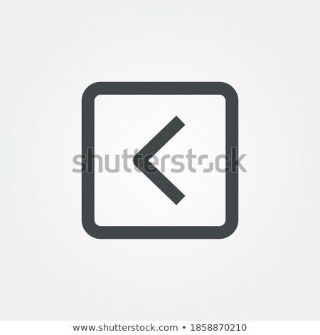 zár · ikon · app · gomb · izolált · fehér - stock fotó © kyryloff