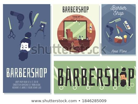 Barbier man dienst posters ingesteld vector Stockfoto © robuart