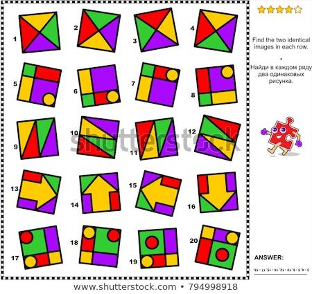 Talál azonos formák oktatási játék gyerekek Stock fotó © Olena