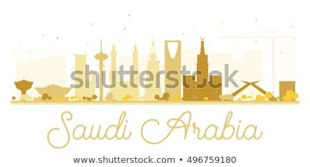 Saoedi-Arabië gouden skyline silhouet eenvoudige toerisme Stockfoto © ShustrikS
