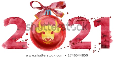 Watercolor illustration new year two thousand and twenty one with Christmas decorations Stock photo © Natalia_1947