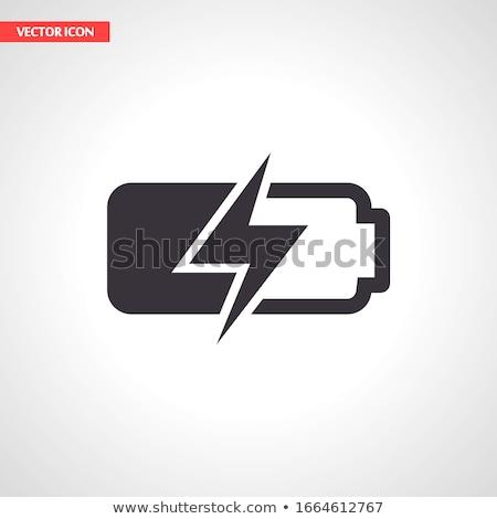 Stock photo: Rechargable Batteries