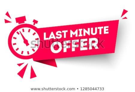 Utolsó perc ajánlat piros szalag gomb Stock fotó © marinini