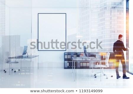 Closed on Office Folder. Toned Image. Stock photo © tashatuvango