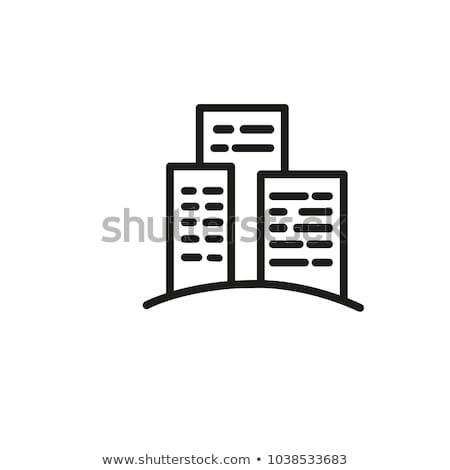A tall establishment Stock photo © bluering