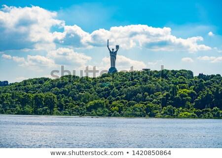 mãe · Ucrânia · parque · vitória · céu · paisagem - foto stock © joyr
