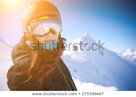 Portrait of woman with skis Stock photo © IS2