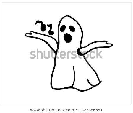 Cartoon fantasma cantare illustrazione Foto d'archivio © cthoman