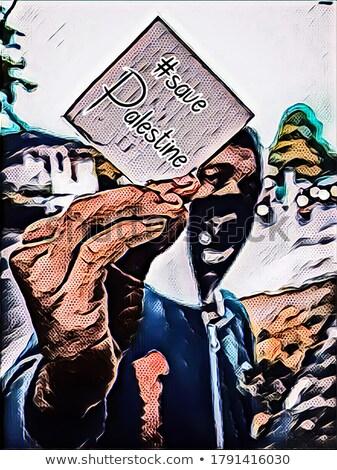 Moslim mensen teken gezegde groene Stockfoto © colematt