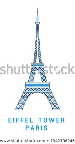 Tour · Eiffel · ligne · icône · vecteur · isolé · blanche - photo stock © marysan