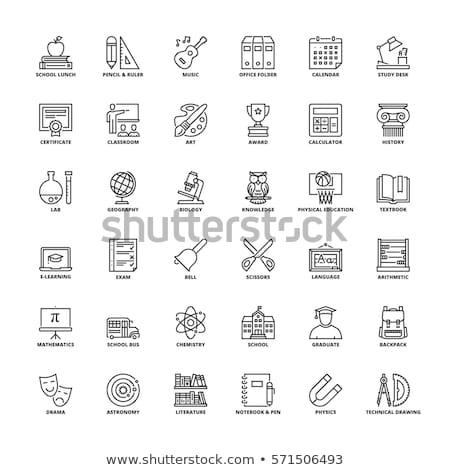 Calendar icoană vector artă ilustrare Imagine de stoc © vector1st