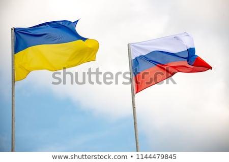 Betrekkingen Rusland Oekraïne witte geïsoleerd 3d illustration Stockfoto © ISerg