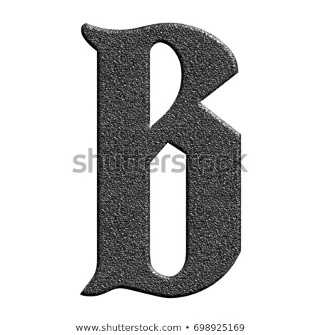 Classic old fashioned font Letter B 3D Stock photo © djmilic