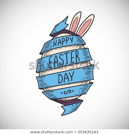 húsvét · tojások · rózsaszín · tojás · ecset · tavasz - stock fotó © HerrBullermann