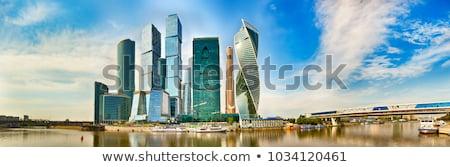 Moskova ufuk çizgisi ev Bina şehir inşaat Stok fotoğraf © compuinfoto