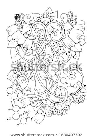 抽象的な 夏 デザイン カラフル ビーズ 背景 ストックフォト © isveta