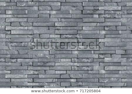 壁 テクスチャ 建設 自然 石 黒 ストックフォト © compuinfoto