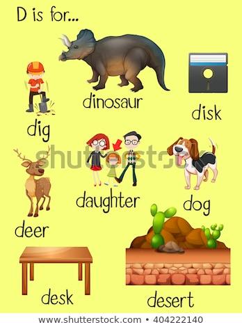 Letter d schijf illustratie kinderen kind technologie Stockfoto © bluering
