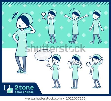 nővér · visel · nők · kórház · kék - stock fotó © toyotoyo