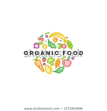 Stock foto: Frische · Lebensmittel · Gemüse · Symbole · Grußkarte · Illustration