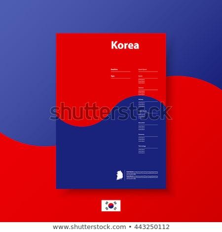 Folder with flag of south korea Stock photo © MikhailMishchenko