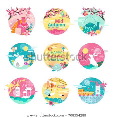 mid autumn festival circle set vector illustration stock photo © robuart