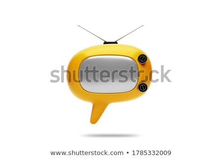 Na zewnątrz celu tekst telewizji ekranu salon Zdjęcia stock © AndreyPopov