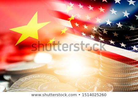 Сток-фото: China Us Currency Dispute