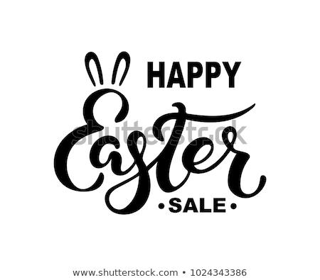 Joyeuses pâques texte expression Pâques vacances carte de vœux Photo stock © masay256
