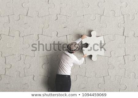 Vorm compleet puzzel onderwijs spel kinderen Stockfoto © Olena
