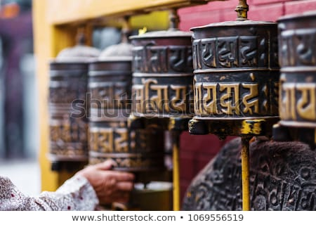 santuário · Nepal · ouro · olhos · azul · bandeira - foto stock © bbbar
