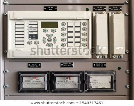 Metallic differential control panel Stock photo © vipervxw