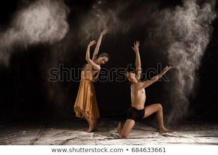 classic dancer over a cloud stock photo © alphaspirit