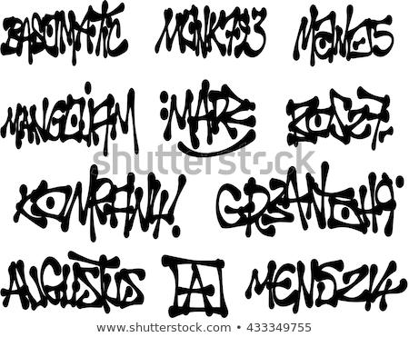liquid black graffiti tags collection over white Stock photo © Melvin07