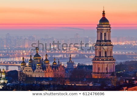 aerial view of the city of kiev in the morning stock photo © artjazz
