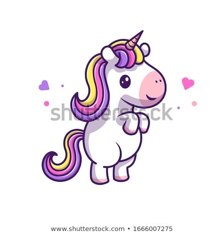 Stock fotó: Smiling Magic Unicorn Head Cartoon Mascot Character