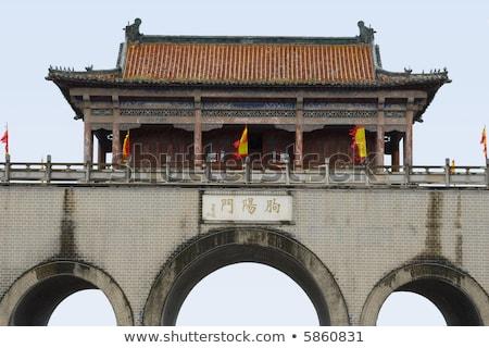 Bramy starożytnych chińczyk miasta budowy podróży Zdjęcia stock © craig