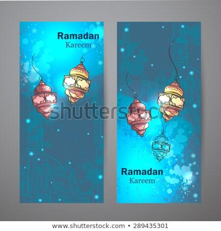 Brillante musulmanes mezquita vertical banners Foto stock © SArts