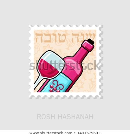 Timbro felice dolce capodanno ebraico mela Foto d'archivio © nosik