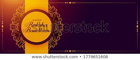 Etnica stile ampia banner design felice Foto d'archivio © SArts
