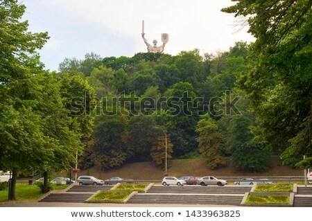 Motherland statue Stock photo © vadimmmus